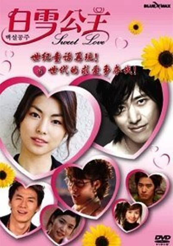 寮スペクトラムインデックスSweet Love / Snow White Korean Tv Series English Sub (4 Dvds)