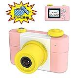 Rotek 子供用 デジタルカメラ トイカメラ500万、1080p画素 子供カメラ 1.5インチディスプレイ画面、USB充電、日本語説明書付き、操作画面日本語設置。保証対応「ブル/ピンク」 (ピンク)