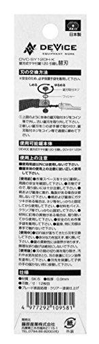 藤原産業 SK11 Dサヤ付鋸120引廻用替刃 DVC-SYB120H