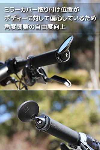 CatEye BM-45 Rückspiegel schwarz 2016 Fahrradspiegel - 5