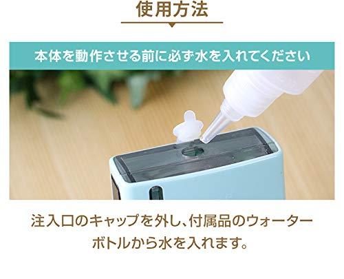 Qurra(クルラ)ポータブルミストファンミニ扇風機USB充電式卓上壁掛け小型ミスト扇風機車車用携帯持ち運びコードレス3RSYSTEMSブルー