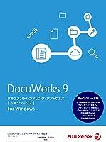 DocuWorks 9 アップグレード ライセンス認証版/5ライセンス 基本パッケージ