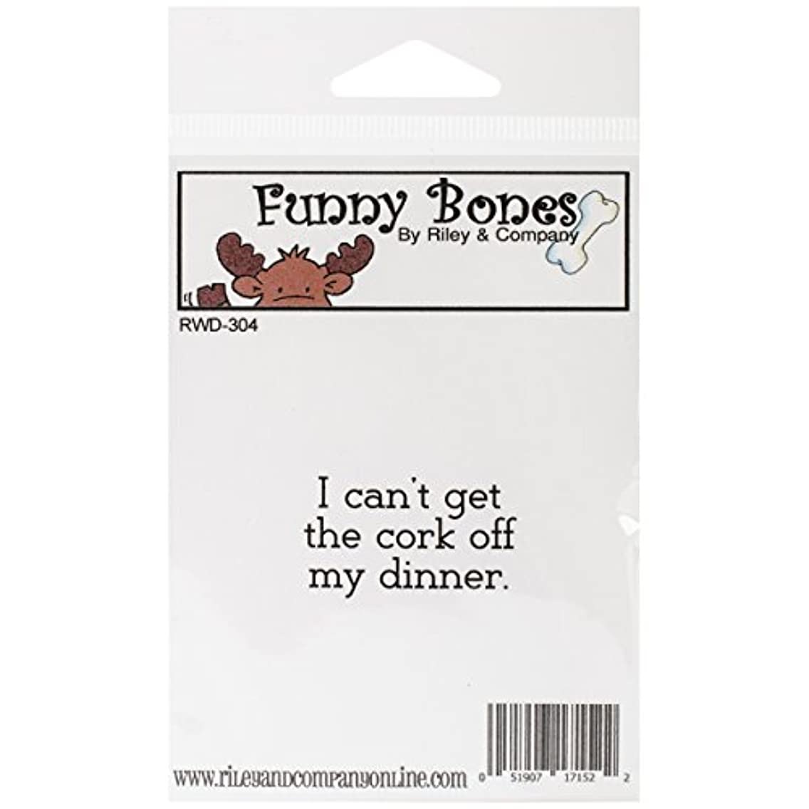 Riley & Company Funny Bones Cling Mounted Stamp, 1.5 by .75-Inch, Cork Off My Dinner