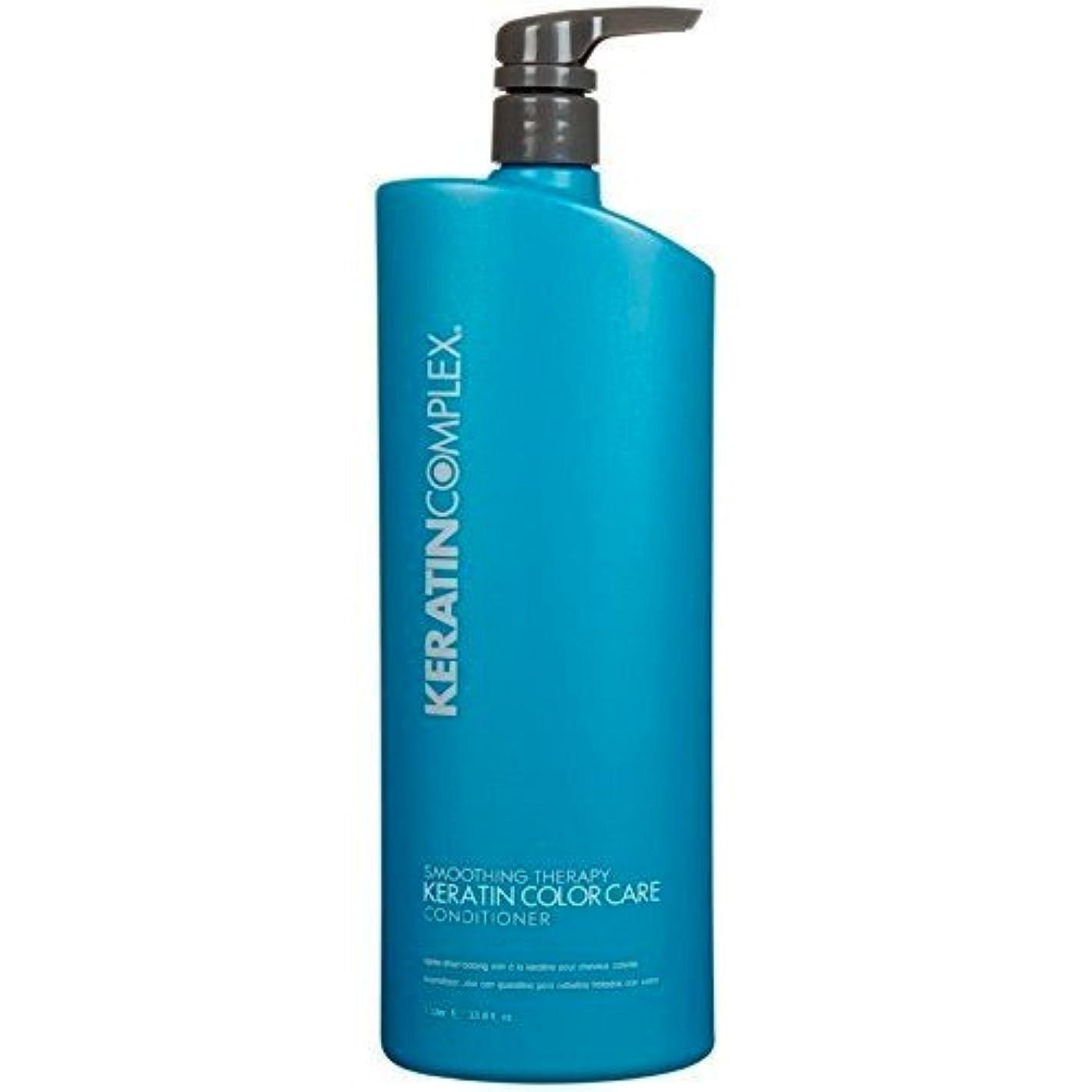序文維持早くケラチンコンプレックス Smoothing Therapy Keratin Color Care Conditioner (For All Hair Types) 1000ml