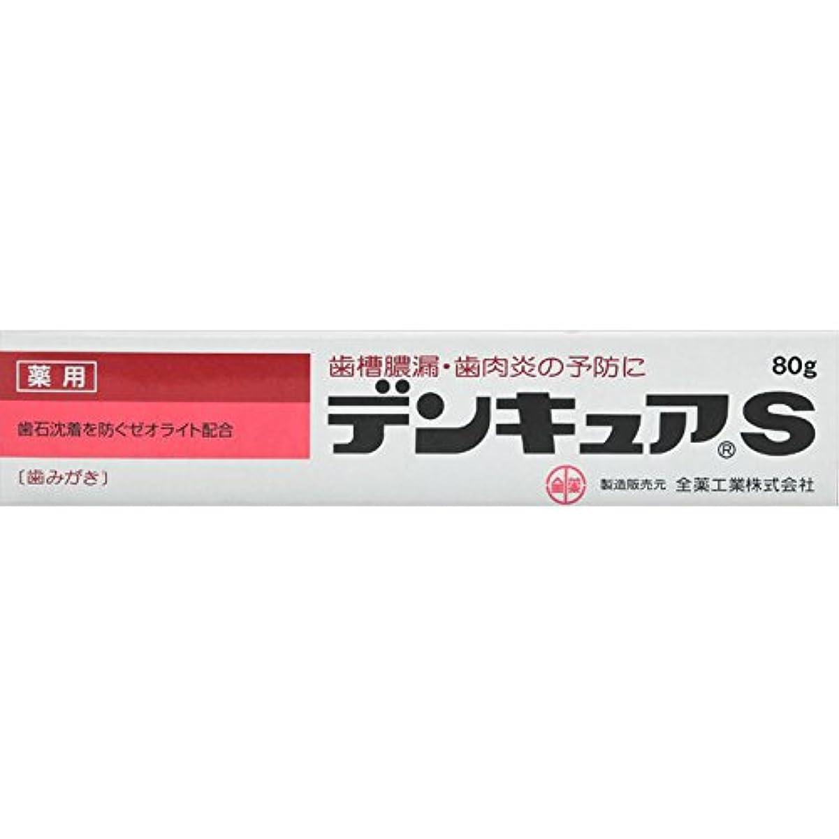 記憶に残る貪欲無謀全薬工業 デンキュアS 80g (医薬部外品)