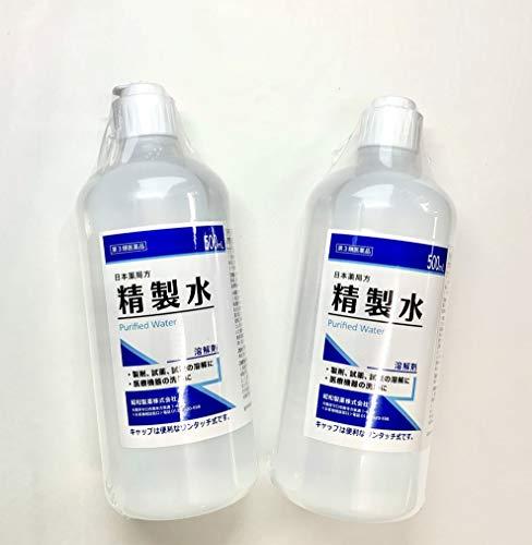 精製水500ml 2本セット 日本薬局方