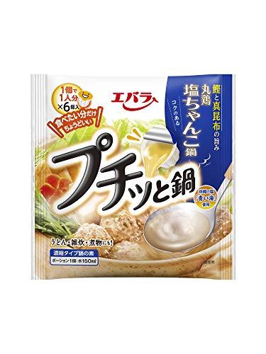 エバラ プチッと鍋 ちゃんこ鍋 (23g×6個) ×3袋