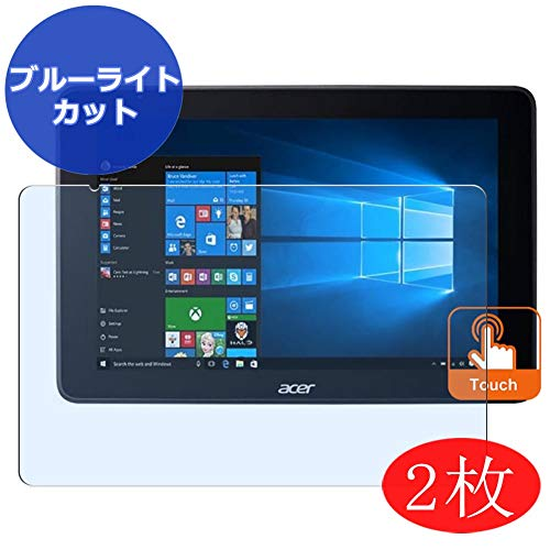 【2 Pack】 Synvy Anti Blue Light Screen Protector for Acer ONE 10 S1003 10.1' Screen Film Protective Protectors [Not Tempered Glass]