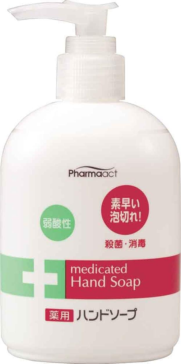 大統領医薬好色なファーマアクト 薬用 弱酸性 ハンドソープ ボトル 250ml