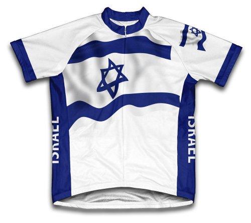 ScudoPro Israel Flag Maillot Cycliste à Manches Courtes pour Hommes -