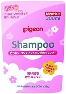 ピジョン コンディショニング泡シャンプー やさしいフローラルの香り 詰めかえ用 300ml ?おまとめセット【6個】?