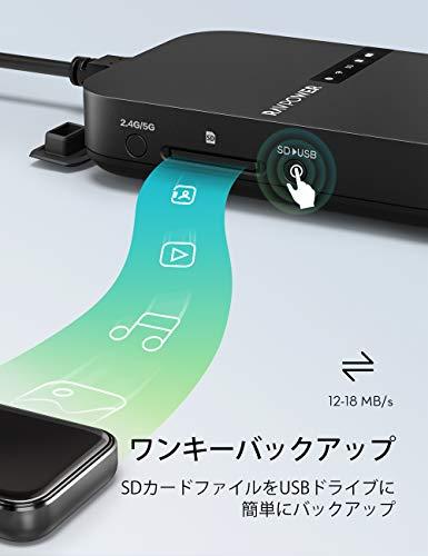 RAVPowerWi-FiSDカードリーダー【ワイヤレス共有/高速データ転送/ワンキーバックアップ/有線LANをWiFi化】ワイヤレスSDカードリーダーポケットWiFiルーター⼤型6700mAhバッテリー内蔵最大2TBまで対応iOS/Android対応FileHubRP-WD009