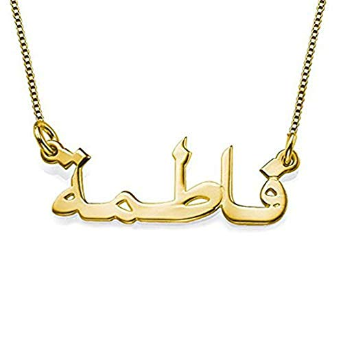 Custom Sterling Silver Arabic Name Necklace