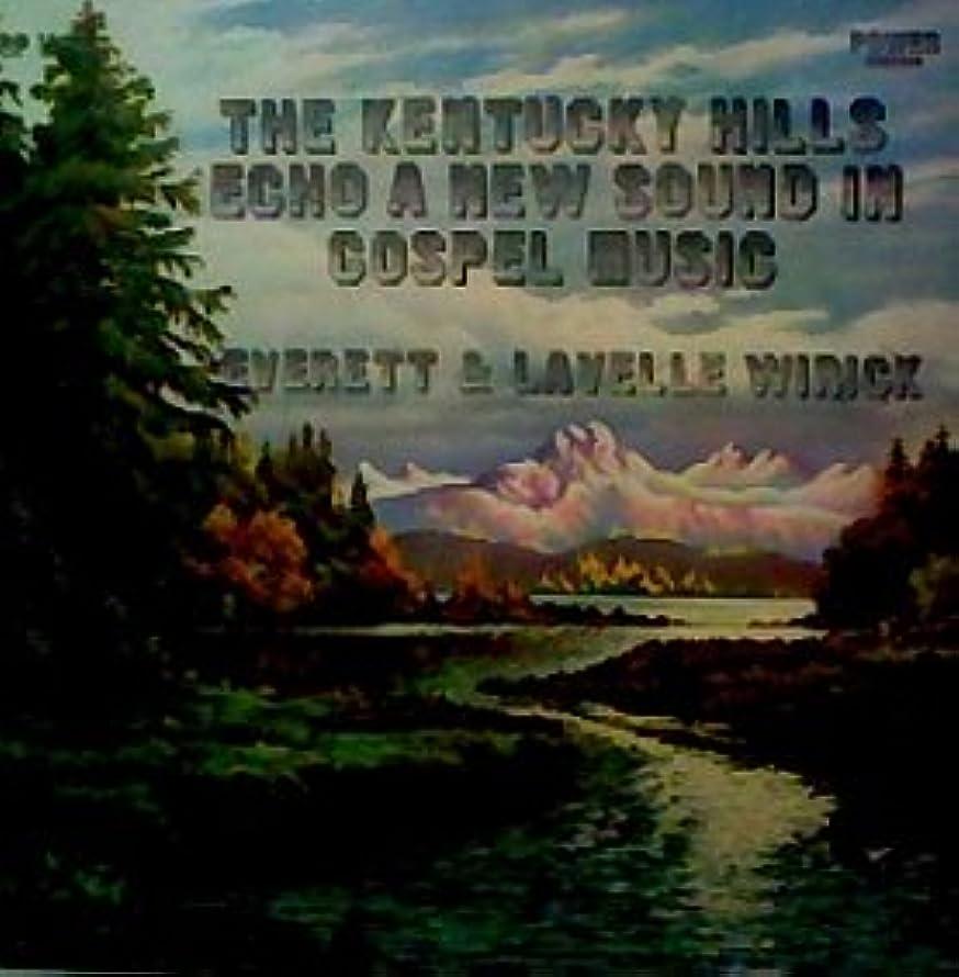 The Kentucky Hills Echo a New Sound in Gospel Music