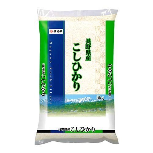 伊丹産業 長野県産こしひかり 5kg ×1袋【送料無料】【精米】