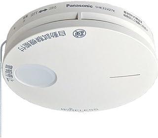 パナソニック(Panasonic) 煙当番薄型 電池ワイヤレス連動子器 SHK32427K 62-3531-25