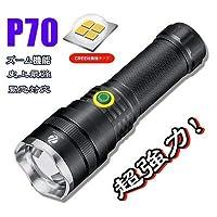 TECHLIFE LED 懐中電灯 超強力 超高輝度 ハンディライト USB充電式 18650電池付き 7モード SOS点滅 T6xCREE&cob IPX67防水