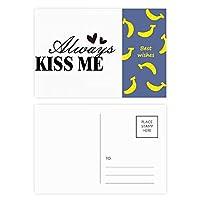 常に引用・キス・ミー バナナのポストカードセットサンクスカード郵送側20個