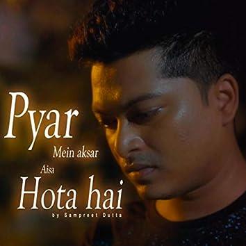 Pyar Mein Aksar Aisa Hota Hai