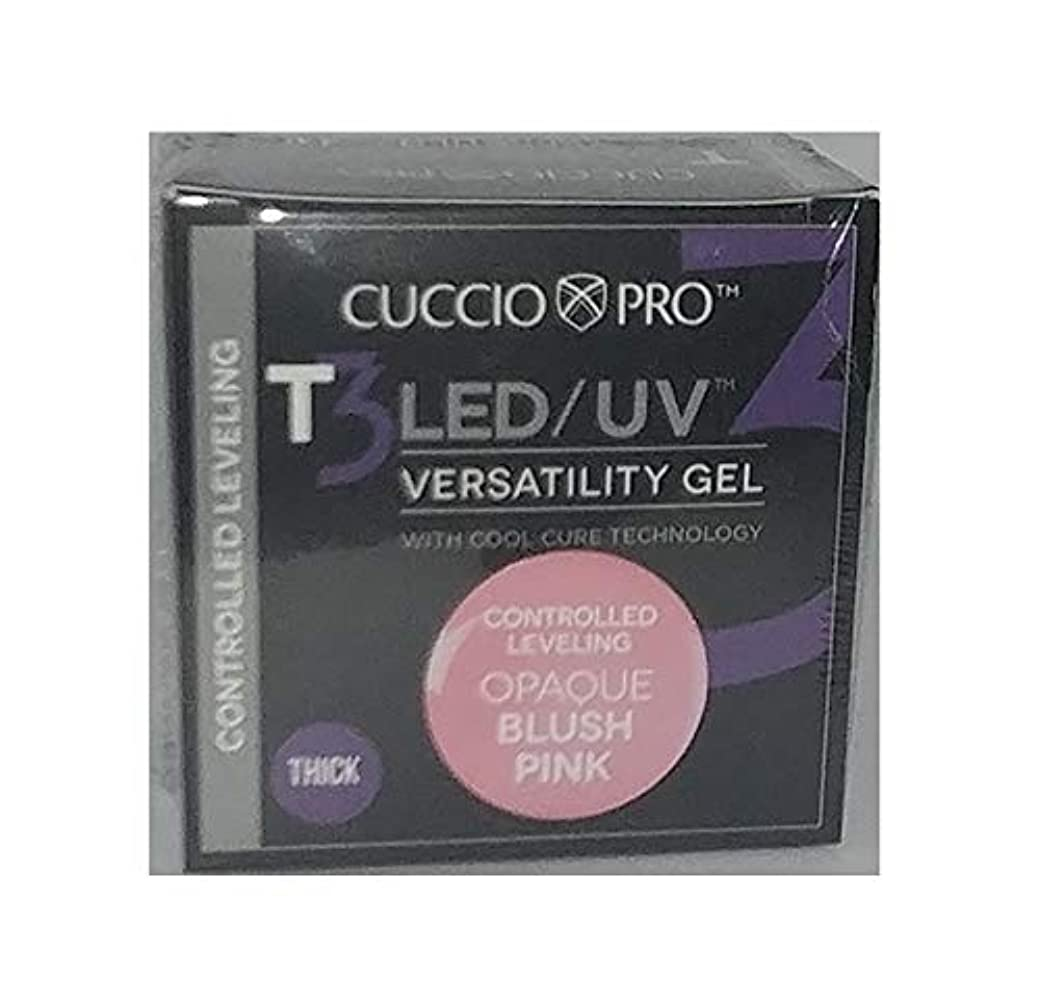 論争廊下テクニカルCuccio Pro - T3 LED/UV Gel - Controlled Leveling - Opaque Blush Pink - 1 oz / 28 g