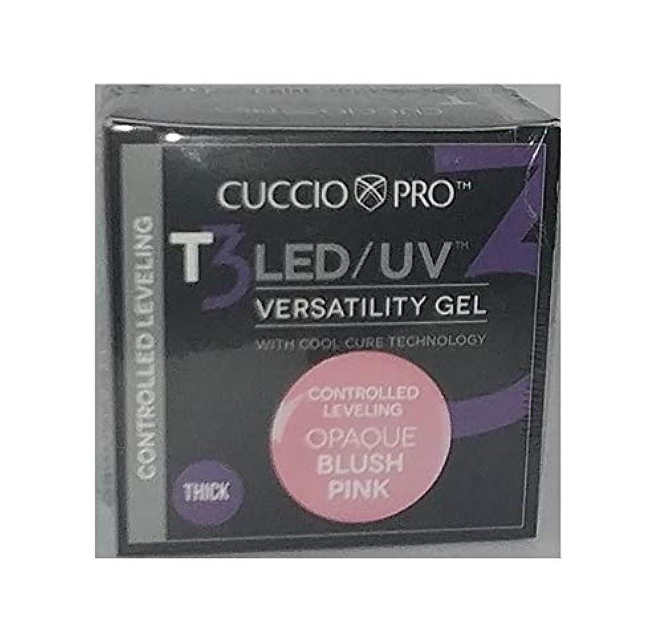 ではごきげんよう盗難矢印Cuccio Pro - T3 LED/UV Gel - Controlled Leveling - Opaque Blush Pink - 1 oz / 28 g