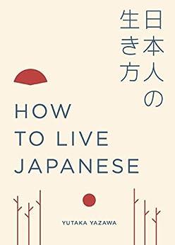 [Yutaka Yazawa]のHow to Live Japanese (How to Live...) (English Edition)