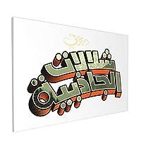 枠なし 装飾画 怪奇ゾーン グラビティフォールズ6 インテリアポスター アートフレーム モダン 額縁なし デザイン アートパネル おしゃれ ホーム オフィス 部屋 玄関 インテリアパネル 30*45cm