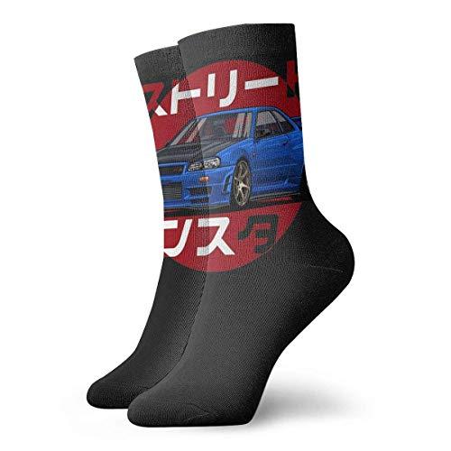 xiangli GTR 34 Blue Unisex Sport Socken Tank Crew Socken 30cm lange Socke