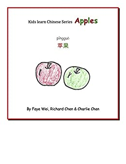 Apple Kids Learn Chinese Coloring Book Ebook Wei Faye Chen Richard Chen Charlie Amazon Ca Kindle Store