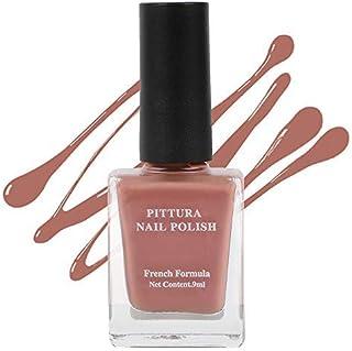 MINISO Pittura Nail Polishes Long Lasting Nail Paint (14 Pearl peach)