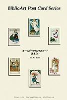 BiblioArt Post Card Series オールド・クリスマスカード選集(1) 6枚セット(解説付き)