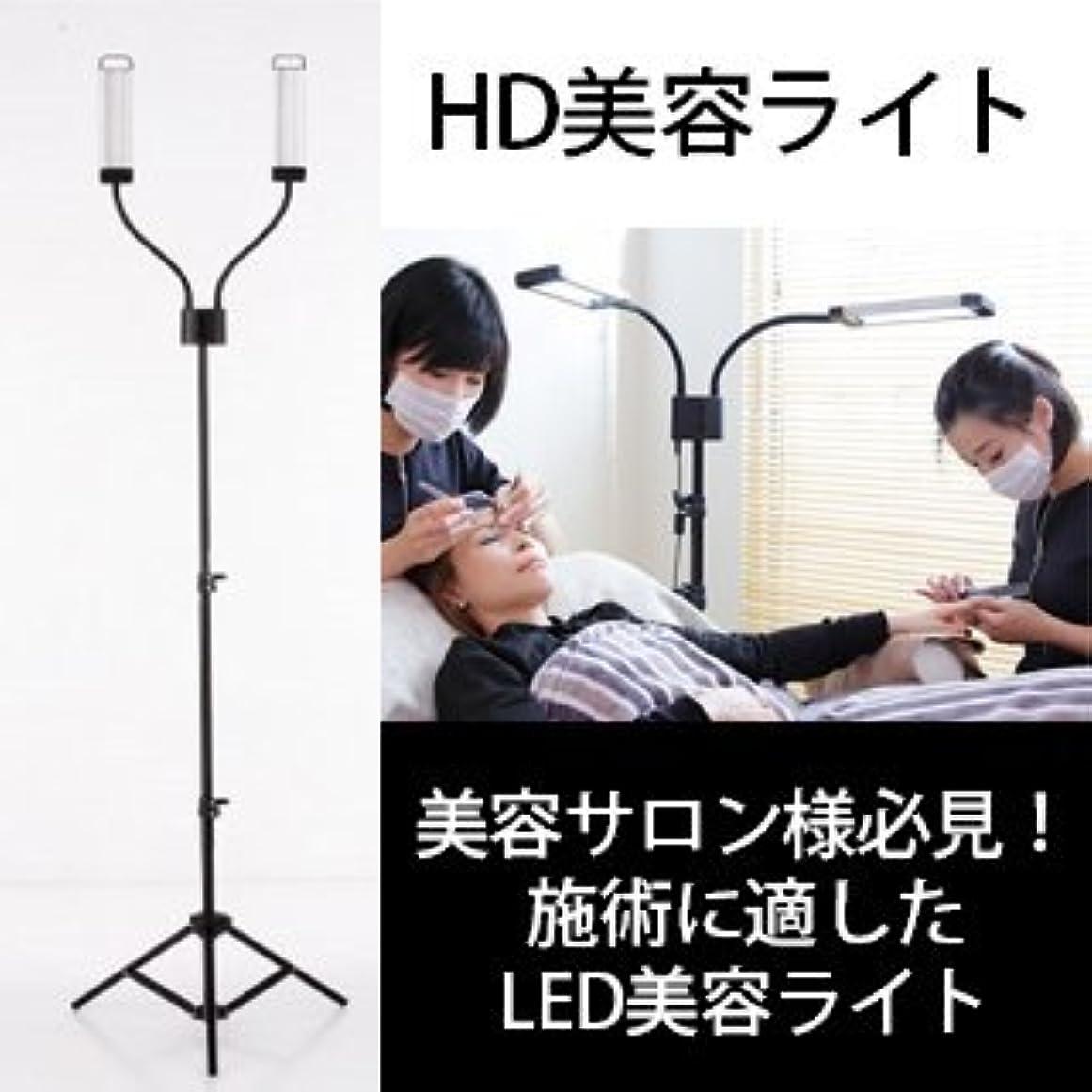 夕食を食べるナットマットHD美容ライト LEDタイプ 施術ライト 美容技術者 美容照明