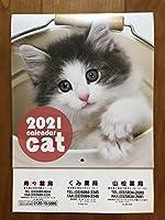2021カレンダー 子猫