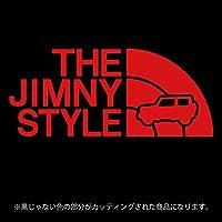 ジムニー 4代目JB64/JB74系ステッカー THE JIMNY STYLE【カッティングシート】パロディ(12色から選べます) (赤)