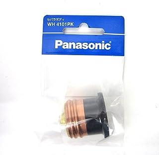 パナソニック(Panasonic) セパラボディ/P WH4101PK 【純正パッケージ品】