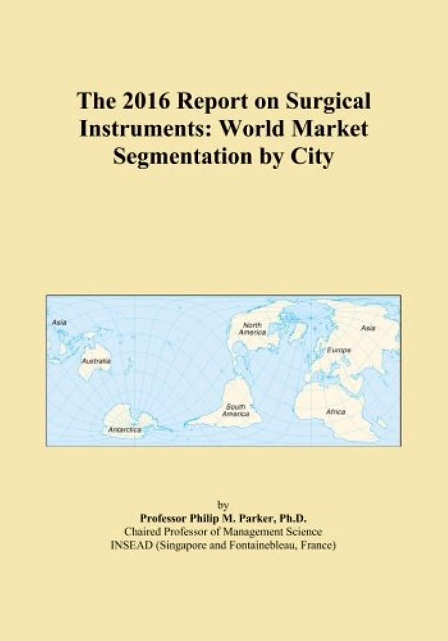 増強するパフ悪質なThe 2016 Report on Surgical Instruments: World Market Segmentation by City