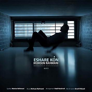 Eshare Kon
