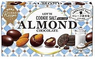 ロッテ アーモンドチョコレートクッキーソルト 81g×10個