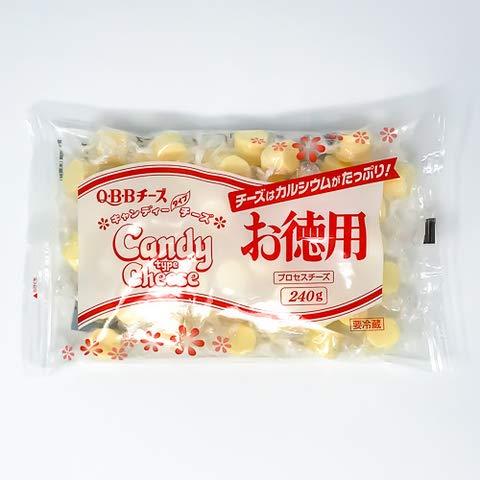 QBB 徳用キャンディーチーズ 240g 【冷凍・冷蔵】 5個