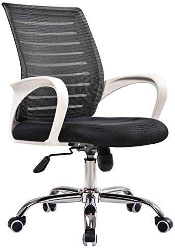 N/Z Life Equipment Office Chair Height Adjustable Ergonomic Executive Conference Chair Home Computer Desk Chair Swivel Chair Armchair
