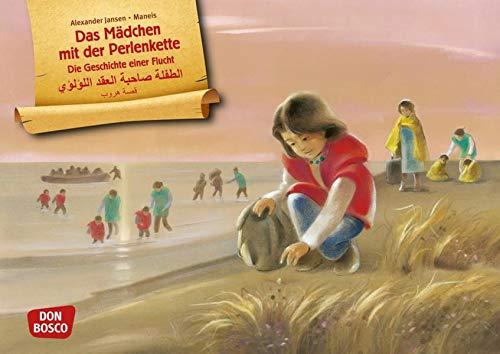 Don Bosco Medien GmbH Mädchen Bild