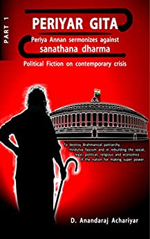 PERIYAR GITA: Periya Annan sermonizes (Political Fiction on contemporary crisis Book 1) by [D.R.  Anandaraj]