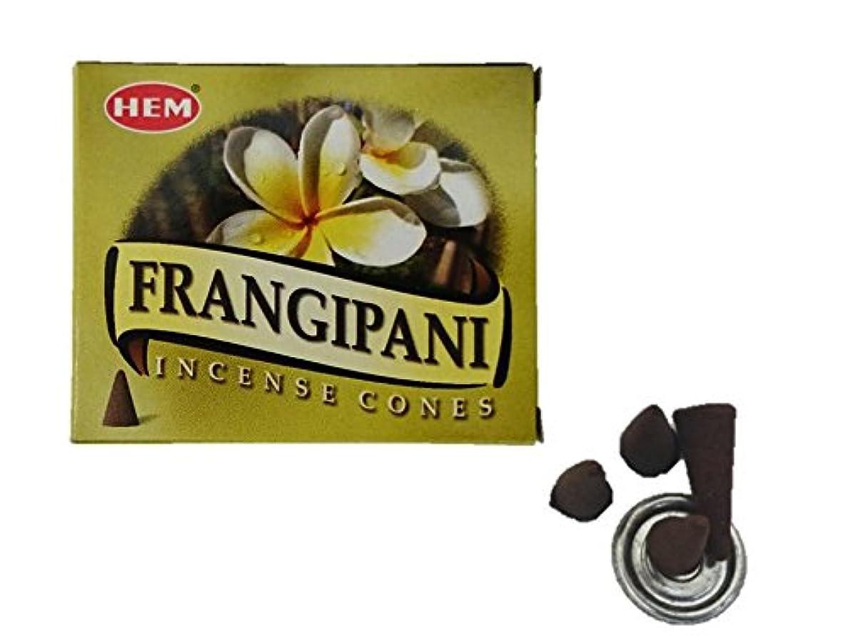 討論ベルベット忠実にHEM(ヘム)お香 フランジパニ コーン 1箱
