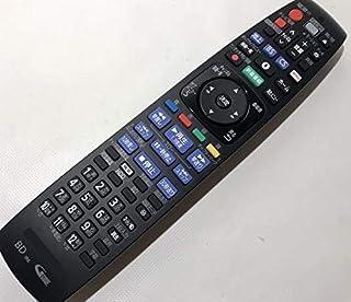 ブルーレイ リモコン 適合型番: N2QBYB000048 純正 リモコン