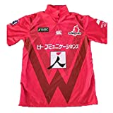 YAQA Japon Rising Sun Wolves Maillot de rugby Coupe du Monde Coupe du Monde Maillot de rugby Manches Courtes Pro Jersey Rouge S