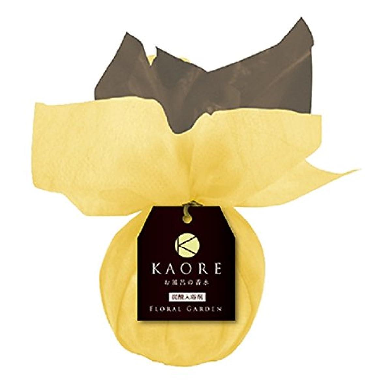 明確に再集計汗KAORE(カオリ) お風呂の香水 炭酸入浴剤 フローラルガーデン 150g