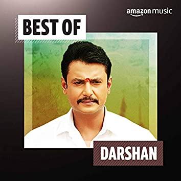 Best of Darshan