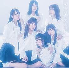 ズルいよ ズルいね (Type-B) (DVD付) (特典なし)
