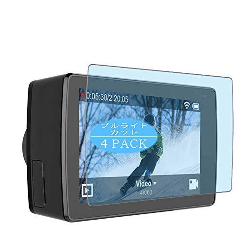 Vaxson 4 Stück Anti Blaulicht Schutzfolie, kompatibel mit YI 4K+ Action Camera, Displayschutzfolie Anti Blue Light [nicht Panzerglas]