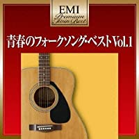 PREMIUM TWIN BEST SERIES - FOLK SONG VOL.1(2CD) by V.A. (2010-06-30)